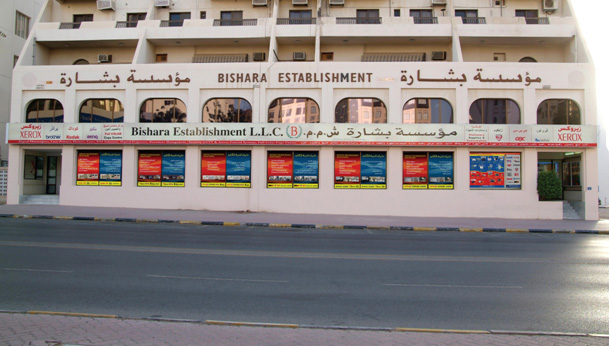 Bishara Establishment