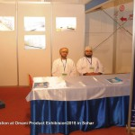 JSS4_JSS LLC Pavalion at Omani Product Exhibision 2015 in Sohar