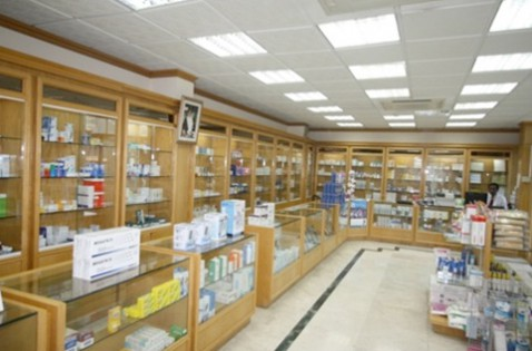 Waleed Pharmacy