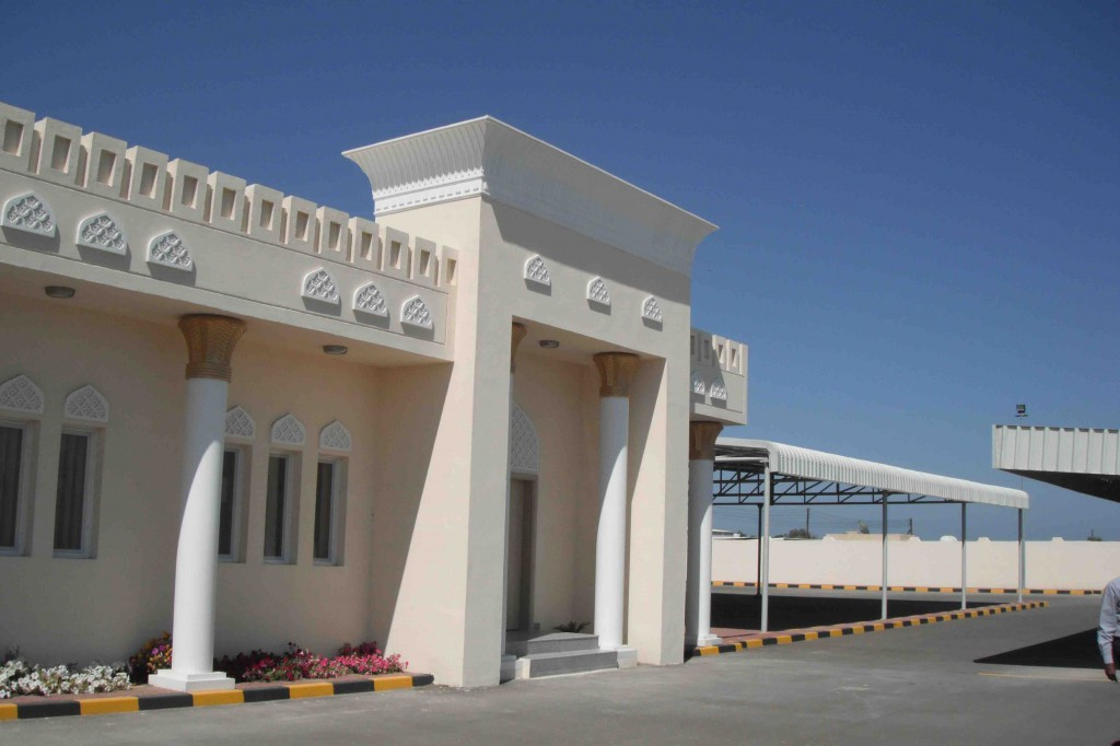 aOMSC Sohar offices