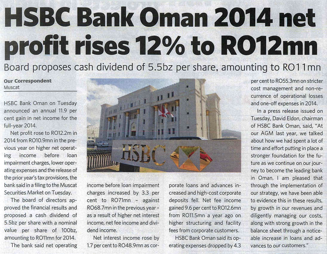 HSBC Bank Oman 2014