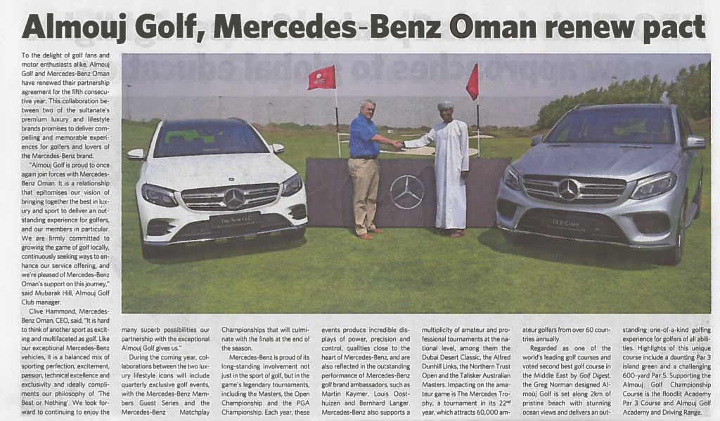 Almouj Golf, Mercedes-Benz Oman renew pact